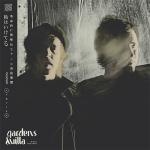 gardens-villa-music-dogs